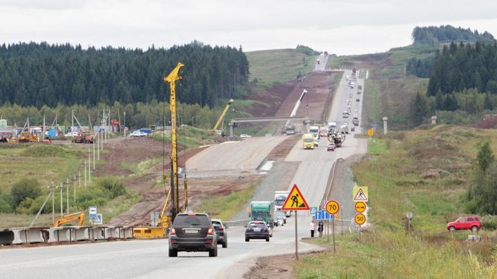 Участок трассы Пермь — Екатеринбург перекроют для строительства пешеходного перехода