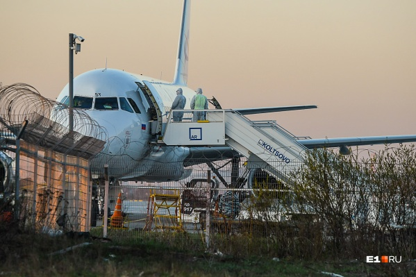 Самолет вылетит в 17:10 по екатеринбургскому времени