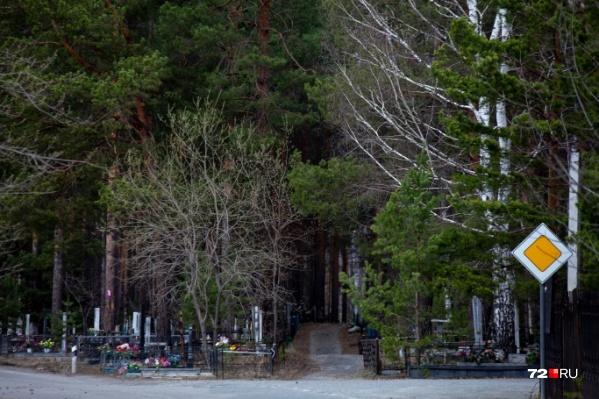 Для захоронения тюменцев, умерших от коронавируса, в регионе нет ограничений