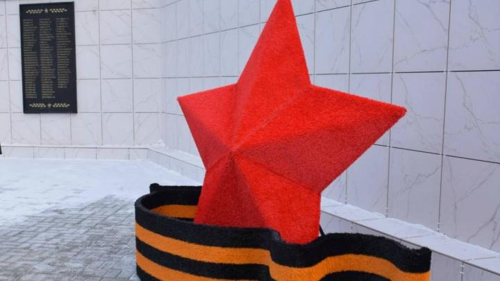 Курганцы установили топиарий в честь 75-летия Победы
