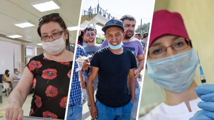 Выборы губернатора, мигранты-узбеки и вакцина от COVID-19: что случилось в Ростове — итоги недели