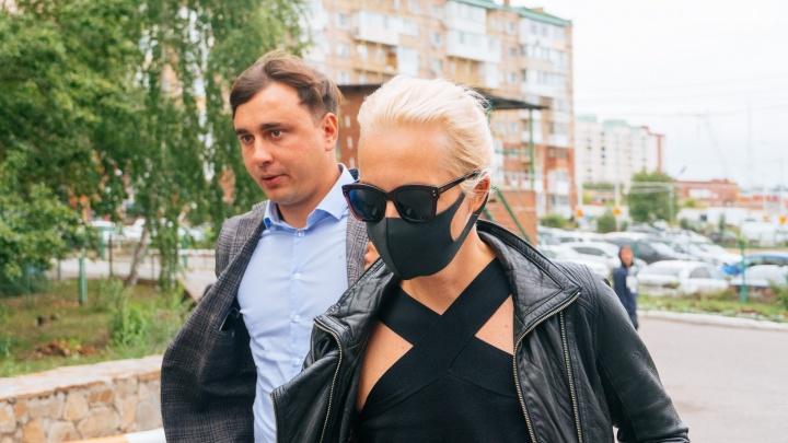 Жена Алексея Навального прокомментировала запрет медиков на его транспортировку в Германию