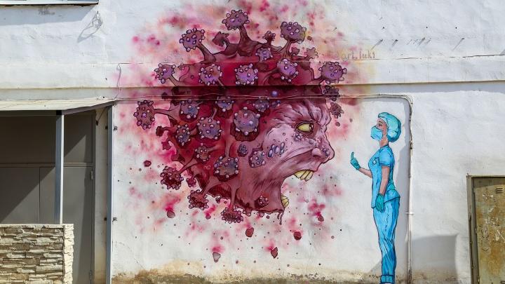 Вместо среднего пальца — указательный: в Уфе закончили граффити напротив РКБ имени Куватова