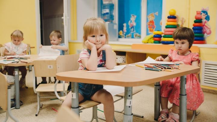 Губернатор рассказал, как школы в Тюменской области будут работать с сентября. И что с детсадами