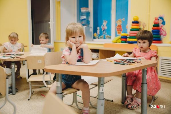 Многие родители ждут, когда откроются детсады в обычном режиме