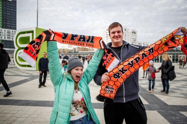 После долгого перерыва уральцы вновь смогут посещать футбольные матчи