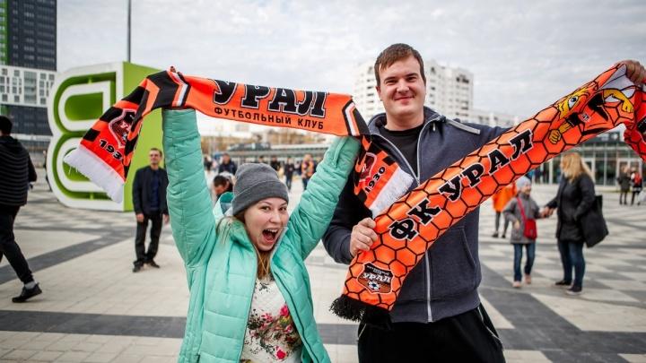 Матч «Урал» — «Рубин» пройдет со зрителями: на стадион пустят только каждого десятого болельщика
