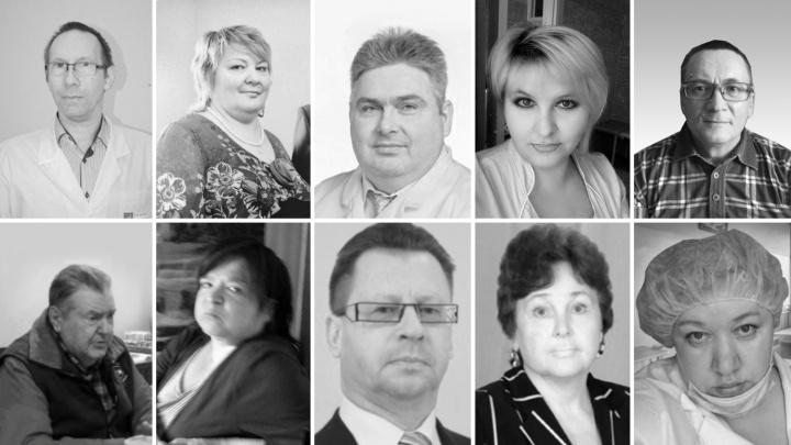 Страница памяти. 16 медиков, умерших от коронавируса — кем они работали и что с ними случилось