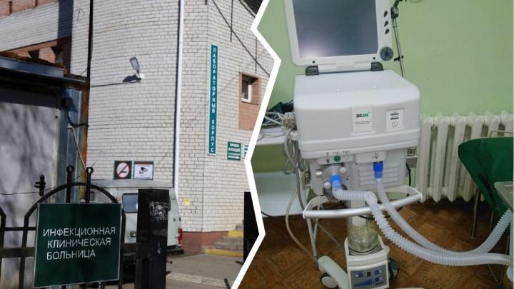 На обсервацию в инфекционные больницы Ярославской области отправили шесть человек
