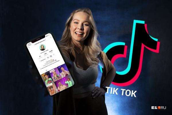 Первое загруженное Натали в TikTok видео сразу набрало миллион просмотров