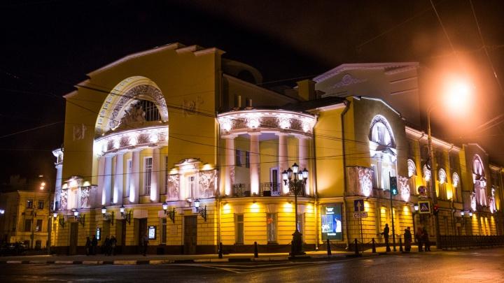 В Ярославской области отменяют все концерты и распускают музыкальные школы