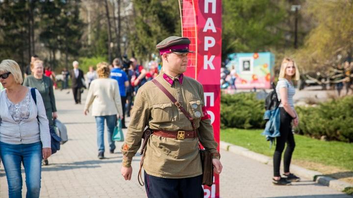 Мэр Новосибирска рассказал, как пройдут День города и парад Победы
