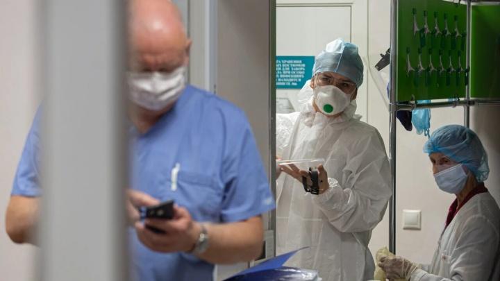 В Ярославле врач приемного отделения заболел коронавирусом. Первые подробности