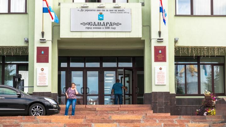 Названы имена первых кандидатов на посты глав районов Самары