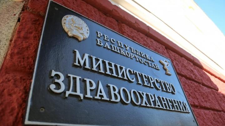 Власти выделили свыше 150миллионов рублей на лечение больных ковидом на дому в Башкирии