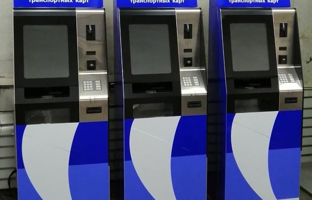 В самарском метро установили терминалы по продаже жетонов