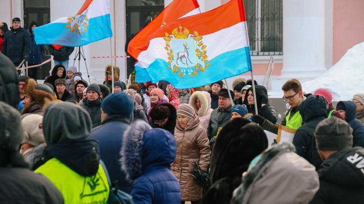Список: где в Самарской области запретили митинговать