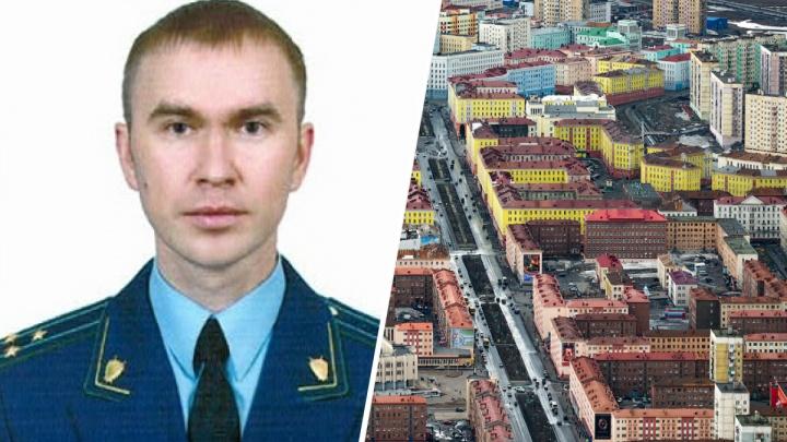 Районный прокурор из Новосибирска возглавил прокуратуру Норильска