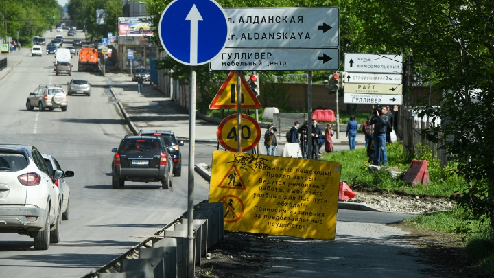 Как укладывают новый асфальт в Екатеринбурге: репортаж с важнейших дорожных объектов города
