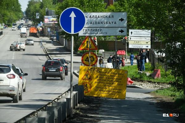 Чиновники мэрии рассказали, как в Екатеринбурге идет ремонт дорог