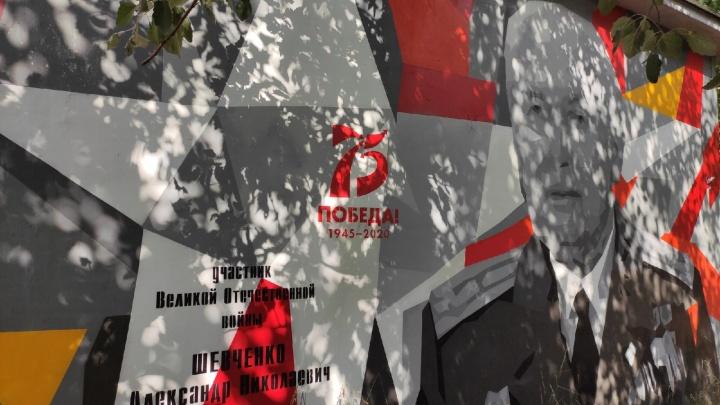 В Нижнем Новгороде вандалы нарисовали свастику на граффити с ветераном ВОВ