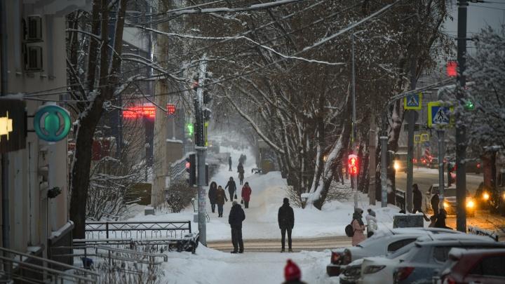 В Екатеринбург в начале недели придет потепление