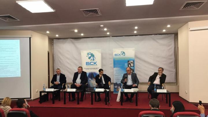 «БСК» потребуется 5 миллиардов рублей для ликвидации «белых морей»