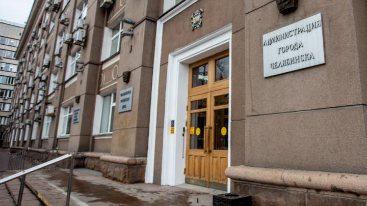 Челябинская мэрия выбрала банкиров: у кого чиновники возьмут взаймы 1,9 миллиарда рублей