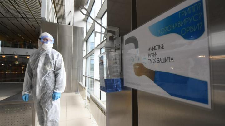 В Тюменской области ещё восемь случаев заражения коронавирусной инфекцией