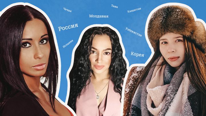 «Вылавливали и избивали»: 6 красоток смешанных кровей — о жизни в России (у них в родне есть даже индейцы)