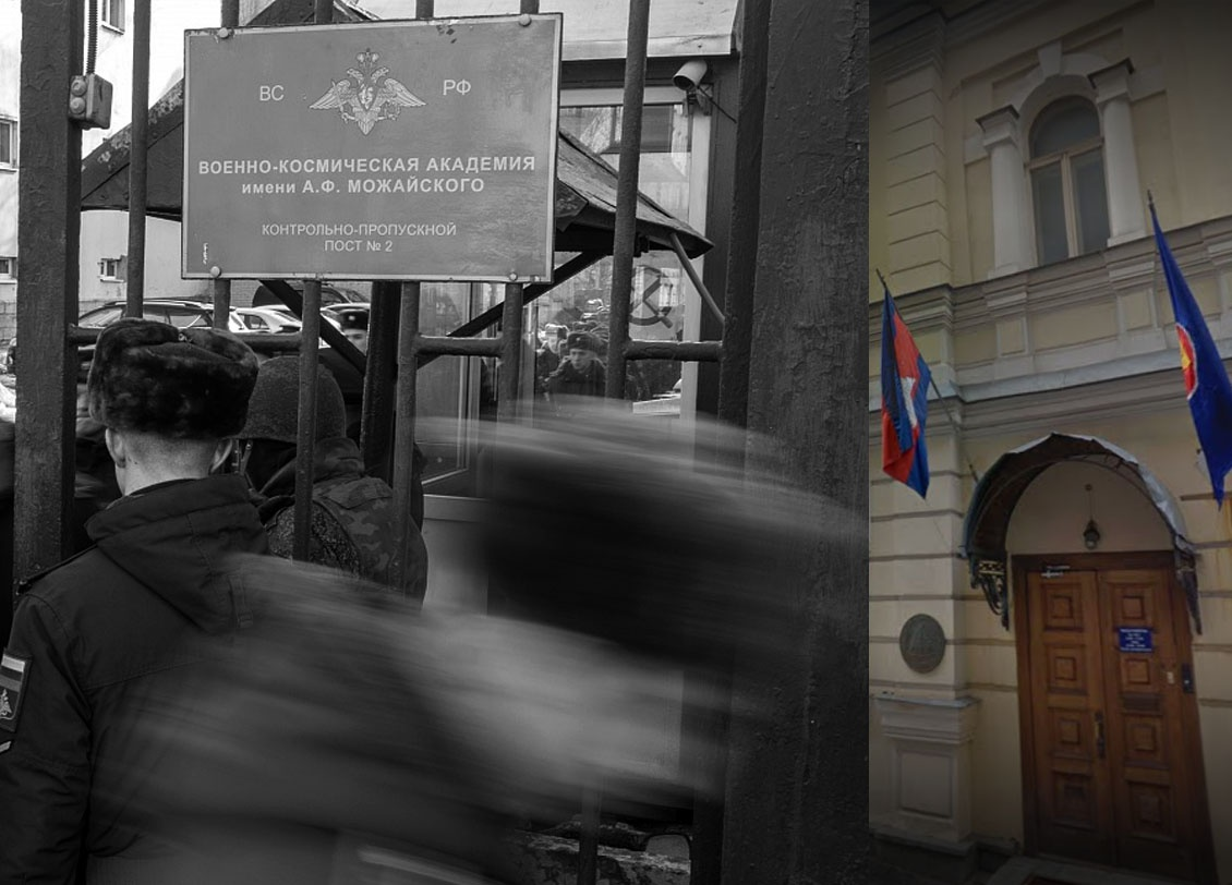 автор фото Михаил Огнев/«Фонтанка.ру»/архив / Google Street Wiew / коллаж