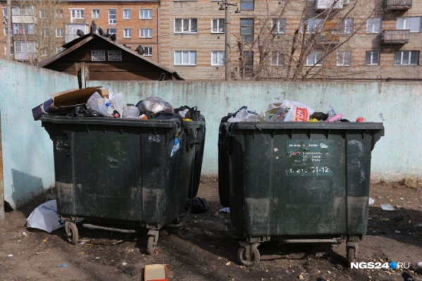 Прокуратура выявила нарушения трудовых прав работниковООО «Рециклинговая компания»
