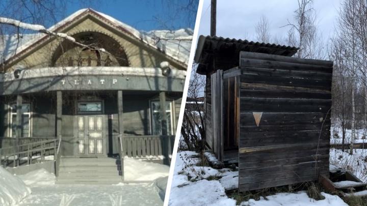 «Никаких надежд на улучшение»: Мотыгинский театр собирает деньги на строительство туалета