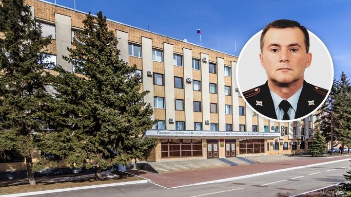 Заместителем начальника ГУ МВД по Самарской области стал выходец из Липецка