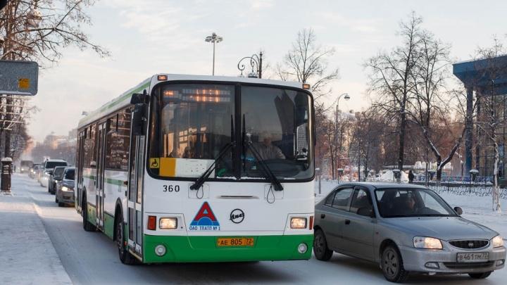 В Тюмени с января перестанут ездить семь автобусных маршрутов