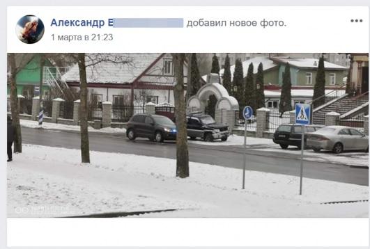 Анатолий Богданов въехал в Нарву, припарковался на поврежденном джипе и попросил местных таксистов вызвать полицию