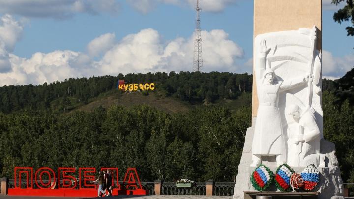 В Кемерово погас Вечный огонь. Рассказываем почему