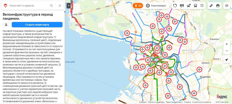 Скриншот карты с веломаршрутами