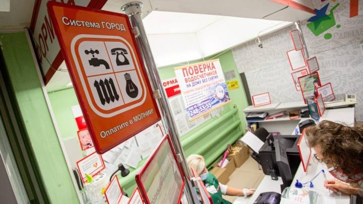 Вслед за зарплатами чиновников в Челябинске подняли плату за коммунальные услуги