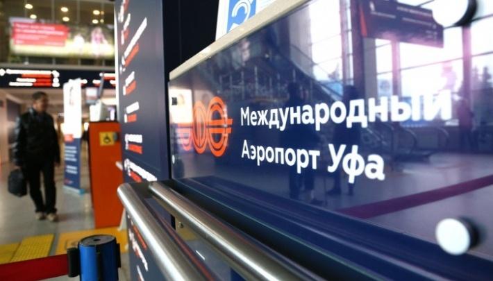 В Уфе на коронавирус начнут проверять туристов прямо в аэропорту