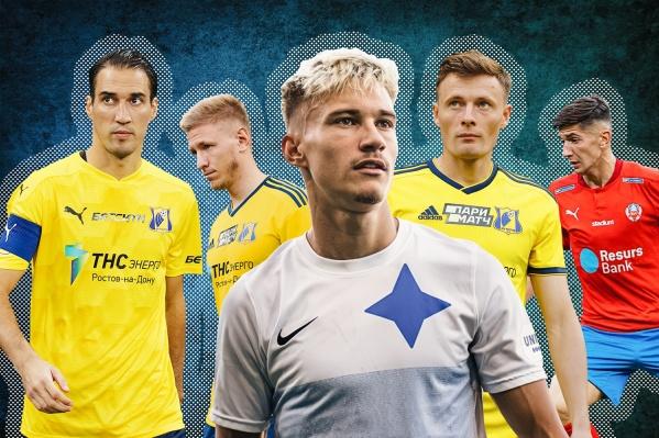 В летнее трансферное окно «Ростов» расстался с 19 игроками