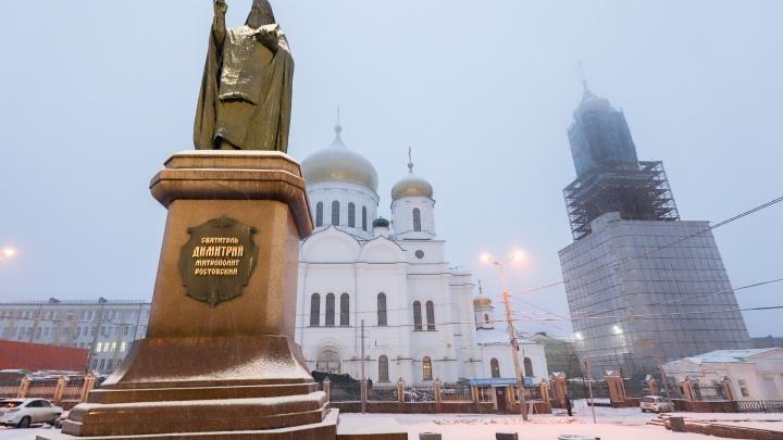 Дожди, туманы и морозы: что готовит декабрь жителям Ростовской области