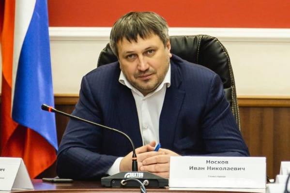Глава города отметил, что окончательное решение по карантину будут принимать в областном штабе