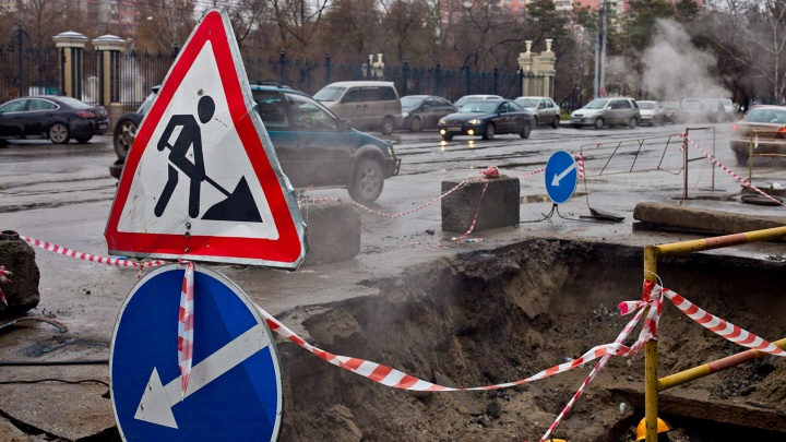В СГК рассказали, на каких условиях компания вложит в теплосети Новосибирска 20 миллиардов