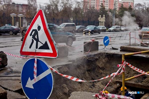 Из-за масштабного ремонта в городе может увеличиться число перекрытий