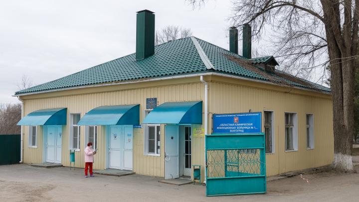 «Туристы ведут себя нагло»: репортаж из инфекционной больницы, где лежит волгоградка с коронавирусом