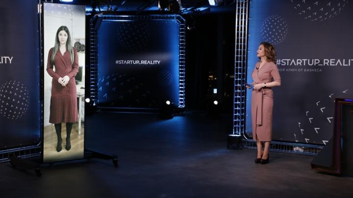 Вместо людей — голограммы: в эфире самый необычный финальный выпуск «#startup_reality. Твой ключ от бизнеса»