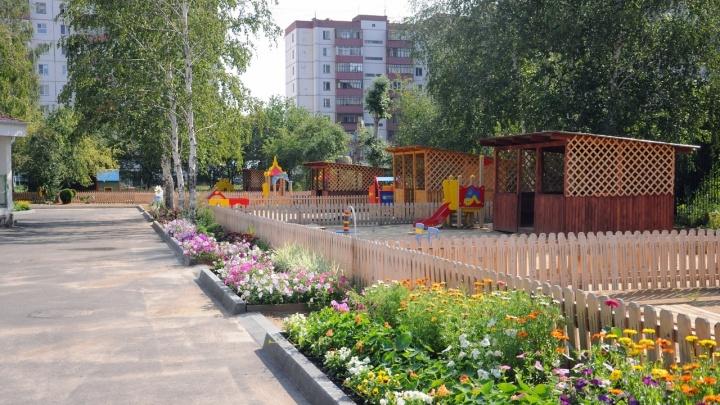 Власти Зауралья рассказали, когда детские сады начнут работать в полном режиме