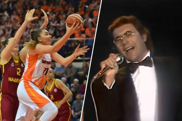 Одними из первых отменили матчи баскетбольной Евролиги и концерт итальянцев, исполнителей хита Felicità