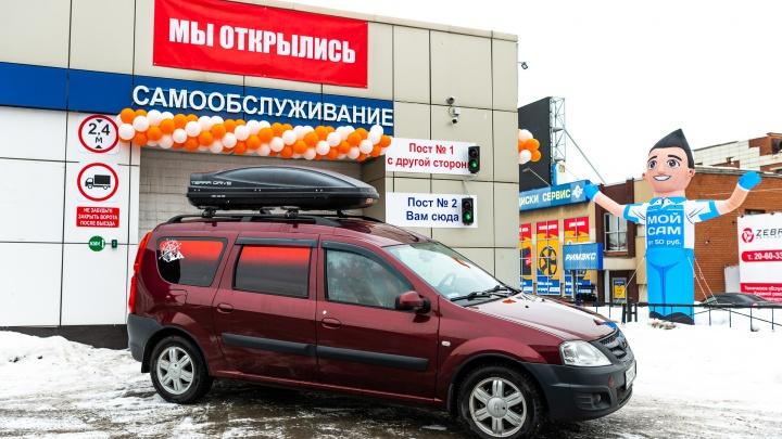 «Мойся сам от 50 рублей»: на Бебеля открылась невероятно дешевая автомойка самообслуживания